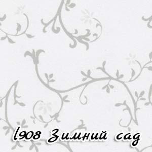 L908 Зимний сад Luxeform
