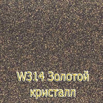 W314 Золотой кристалл LuxtForm