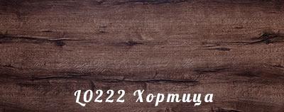 фото плинтус L0222 хортица