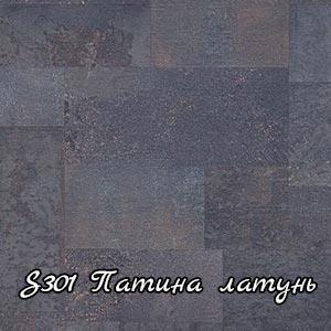 фото столешница luxeform S301 патина латунь