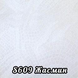 фото S609 Жасмин Luxeform