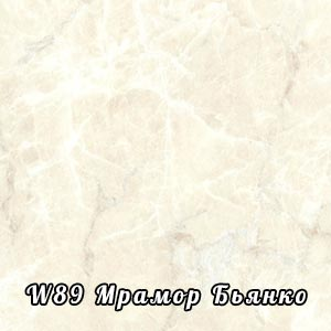 Столешница W89 Мрамор Бьянко